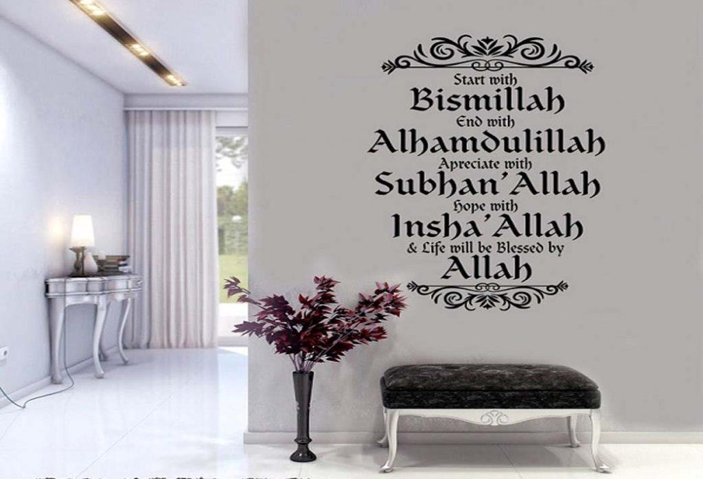 Quran decals-107