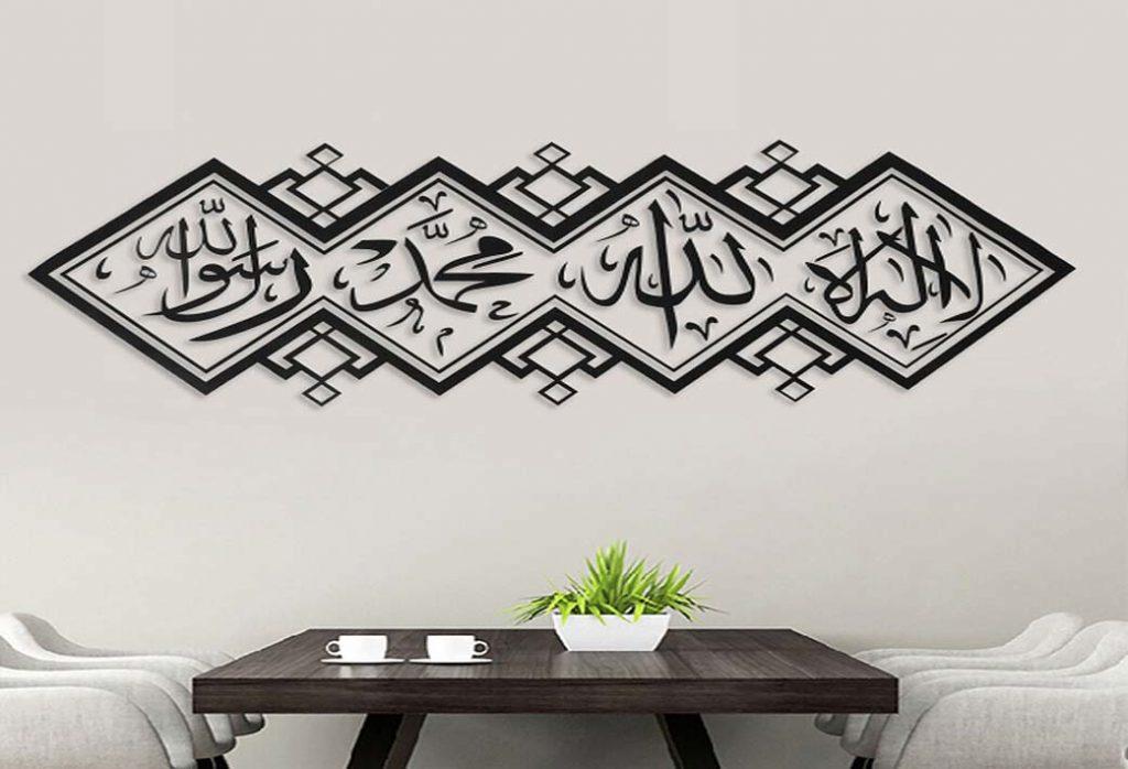 Quran decals-108