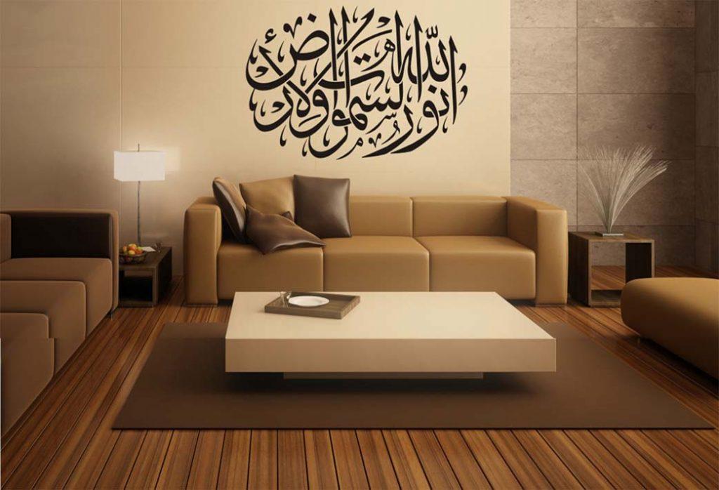 Quran decals-110